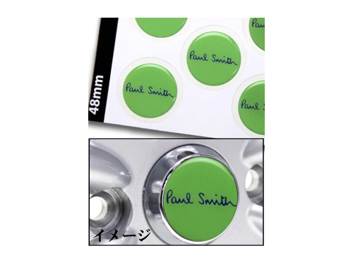 WHEEL CENTER STICKER PAUL SMITH LIME 48mm