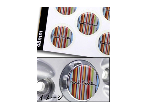 WHEEL CENTER STICKER PAUL SMITH STRIPEY 48mm