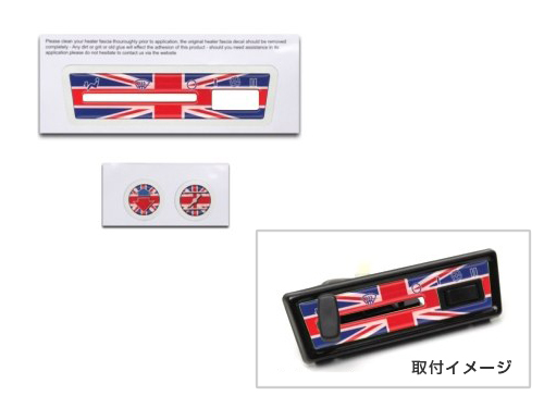 TWIN SPEED HEATER STICKER UNION JACK