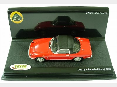 1:43 Elan- DHC(Closed) Carnival Red