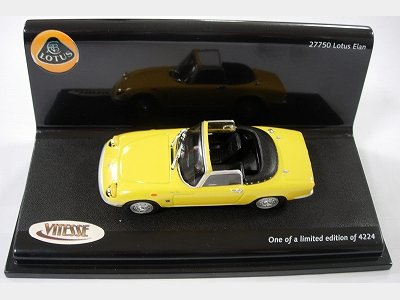 1:43 Elan- DHC(Opened) Yellow